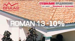 Roman13Akcia2