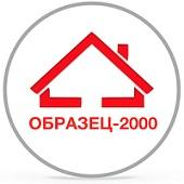 obrazec-2000