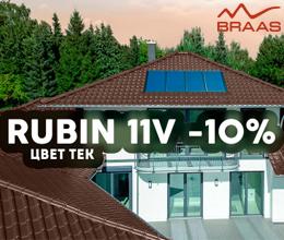 Rubin 11 Tek -10%