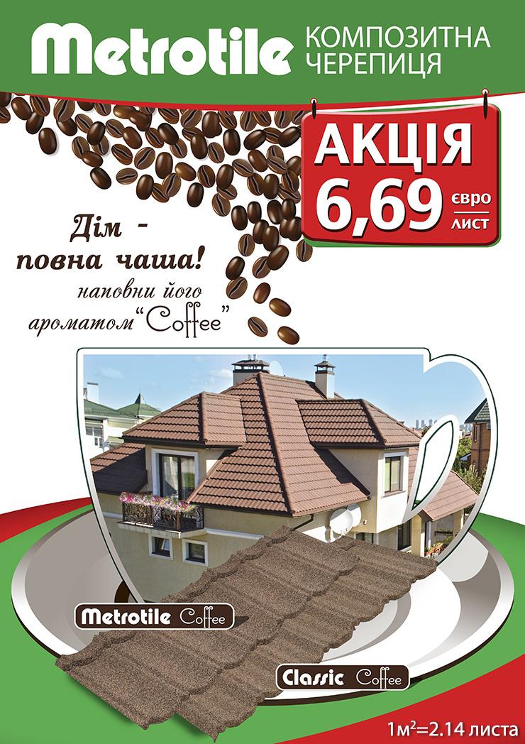 mero_coffee0