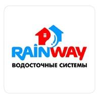 rainway-водосток