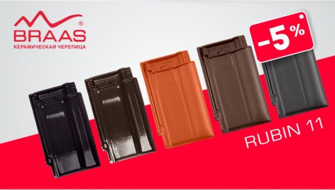 Akcia-Rubin11-5pr-big