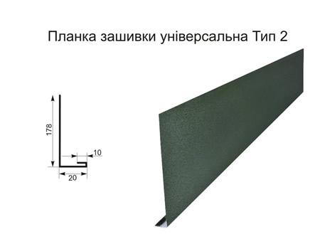 Планка подшивки тип 2