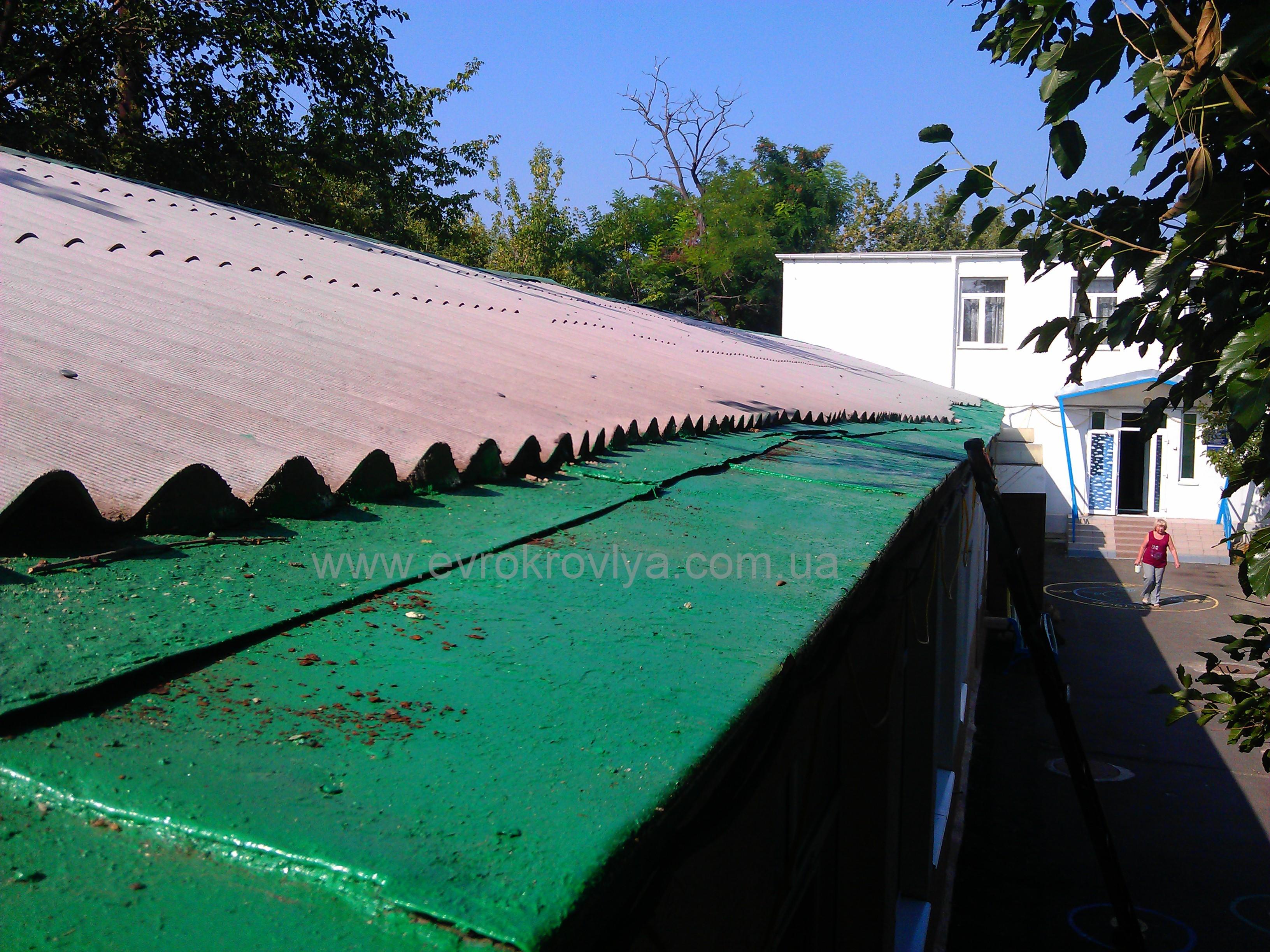 Реконструкция шиферной крыши
