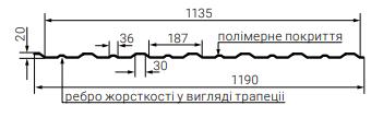 НС-20С