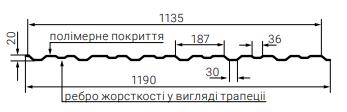 НС-20СО